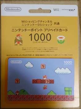 1000ポイントのニンテンドーポイントプリペイドカード 台紙の上にカードがのっかている 絵柄はスーパーマリオブラザーズ