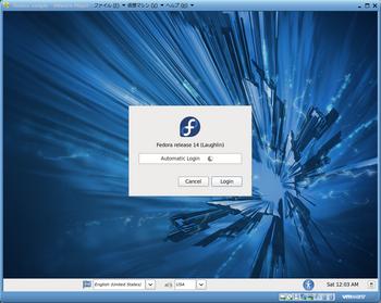 ライブCDのログイン画面 画面下に言語とキーボードの選択ボタンがある