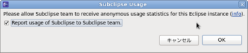 Subclipse Usage