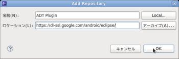 サイトの追加画面 名前と場所を入力すためのエディットボックスがある