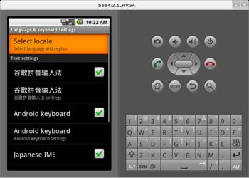 Android仮想マシン Language & keyboard Settings画面