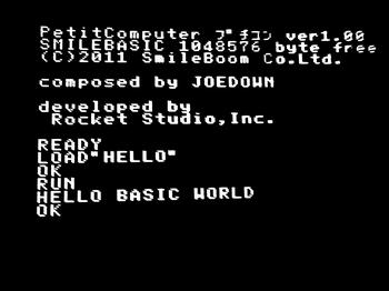 実行画面 HELLO BASIC WORLDと表示されている