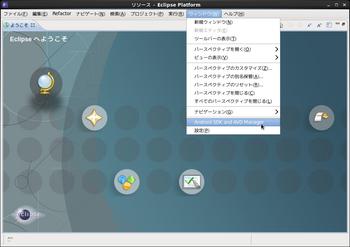 起動画面 [ウィンドウ]-[Android SDK and AVD Manager]