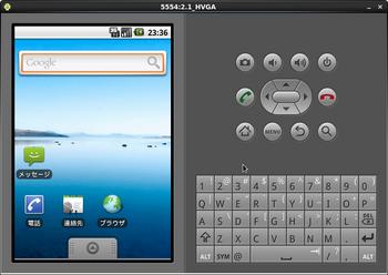 Android仮想マシン 日本語化完了