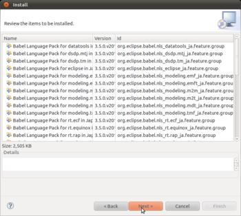 Installウインドウ ランゲージパック画面 Name Version Idが表示されている