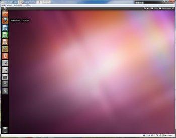 ubuntu 11.04 unityの画面 左側にランチャーのパネルがある
