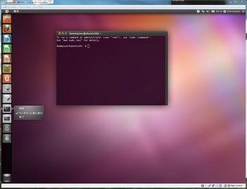端末が起動している パネルの端末アイコンの右クリックメニューが表示されている。